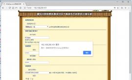 热血江湖7.0(珍藏版)虚拟机镜像www.yabovip13.com--任意三数字加yabo.com直达官网服务端+启动教程+配套客户端+登录器补丁