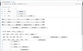梦幻诛仙9职业新版虚拟机镜像一键服务端+GM管理后台+本地验证+架设教程+双客户端