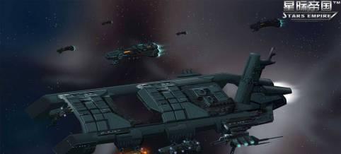 星际帝国一键启动服务端、一键单机版服务端