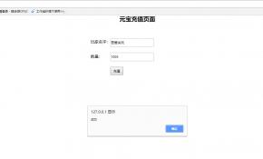 天书版江湖侠客令一键服务端+GM后台工具+邮件工具+外网教程