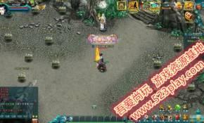 网页游戏凡人修真2源码+搭建教程