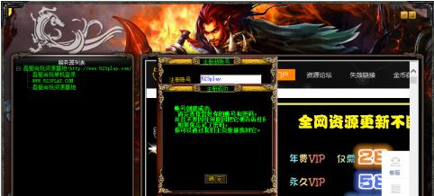 热血传奇HERO引擎1.76征战烽火精品版一键启