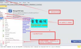 大话西游2风云全套6.0+鬼族端+修改工具+授权工具+教程