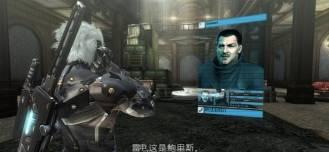 《合金装备崛起:复仇》免安装中文绿色版游