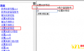 【我是死神】一键服务端+图文架设教程+网页GM后台+客户端源码