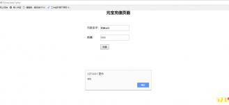 天书版江湖侠客令一键服务端+GM后台工具+邮