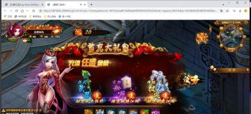 霹雳江湖传(Q萌江湖)一键启动服务端+GM后台