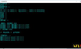 冒险岛079一键服务端+配套客户端+补丁+登录器+WIN10配套HShield+架设教程