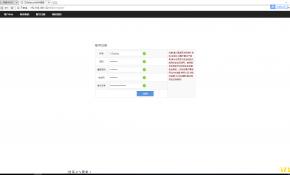 大话2技能端整合版虚拟机简单手工架设服务端+配套客户端+工具+架设教程