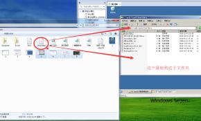 侠义道1Win2003虚拟机镜像服务端+图文架设教程+配套客户端+登录器+功能脚本