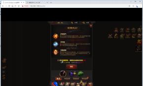 雷霆战神(雷霆传奇)金猪合击1.76版的修复版一键启动服务端+修复内容说明+启动教程等
