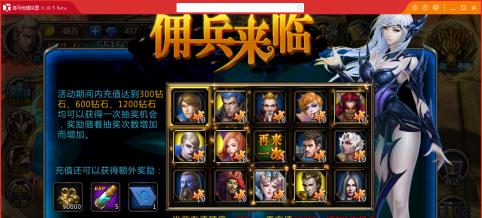 手游【黑夜传说】三月更新完美一键服务端版