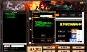 热血传奇HERO引擎1.76征战烽火精品版一键启动服务端+启动教程+单机登录器等