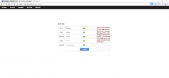 大话2技能端整合版虚拟机简单手工架设服务