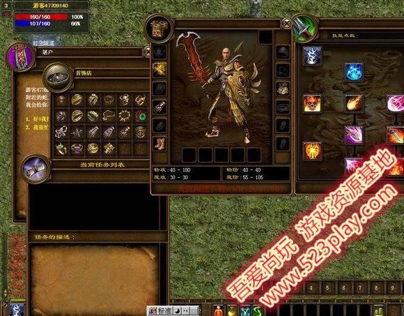 传奇RPG单机游戏易语言源码