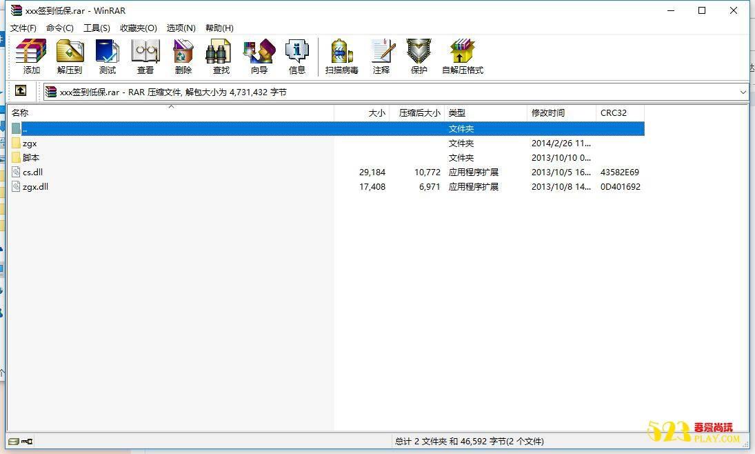 运营级网狐6603棋牌源码731版大厅仿1737UI界面
