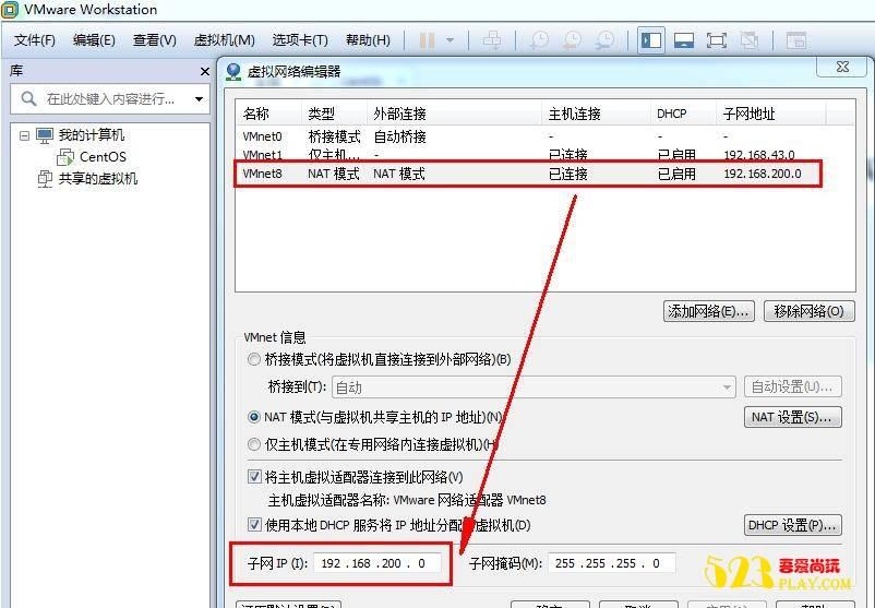 九天星辰诀VM端+服务端+架设工具+修改工具+