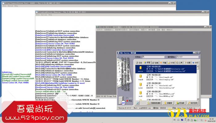 奇迹S6EP3商业免费版+新宝石+新装备+新套装+全职连击,一键端支持局域网
