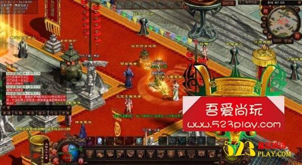 【传奇世界】经典单机游戏 传世2.0服务端 官方最新天之巅峰 爵位龙王仙官翼