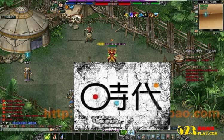 【剑侠世界】网游单机 最新服务端 一键安装