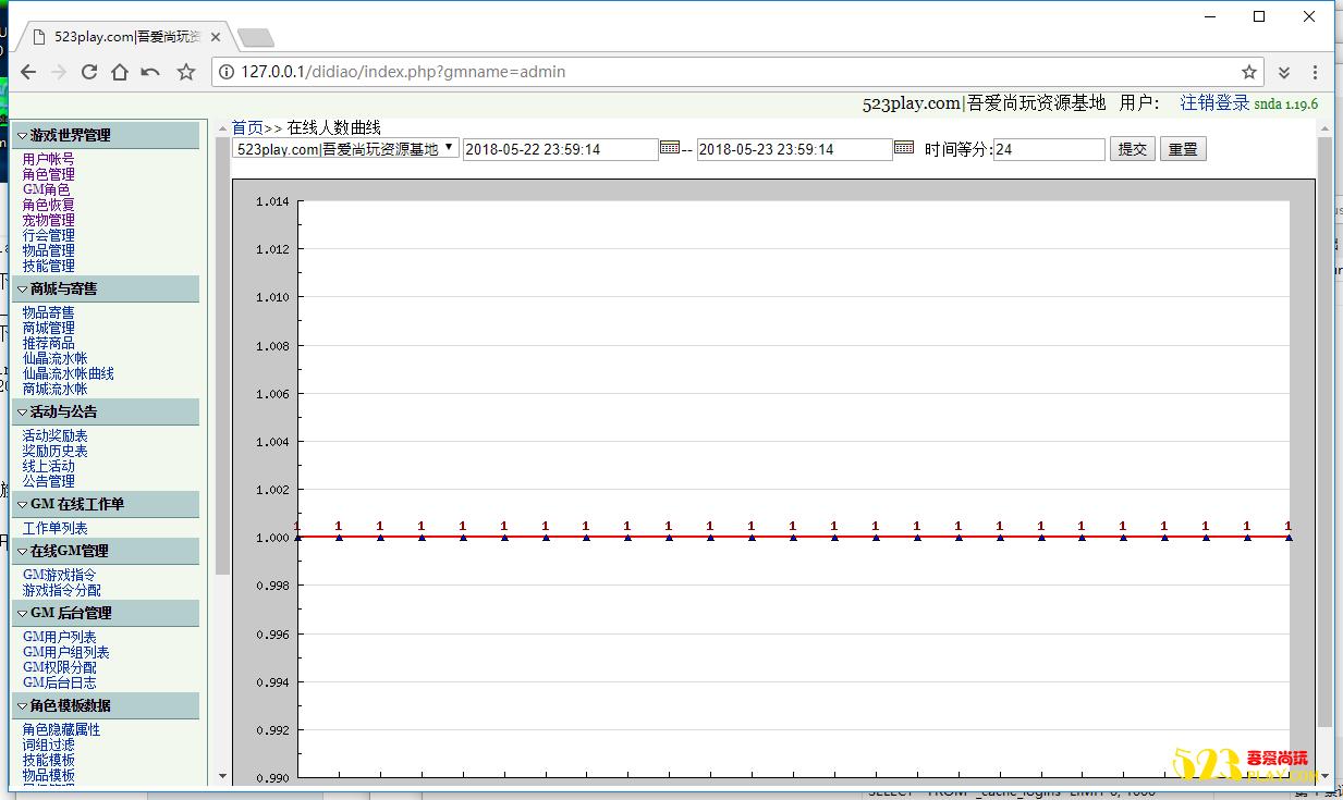 蜀山新传一键服务端+GM后台+架设说明+配套客户端