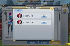 手游大唐诛仙游戏服务端全套源码+策划文档+配套工具等