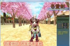 易语言3D游戏《奇灵剑》幻影引擎开发