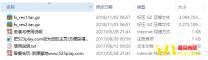 QQ九仙服务端+资源+源码说明(共2个)