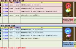 魔法之门服务端源码+客户端+说明文档+工具+GM管理插件